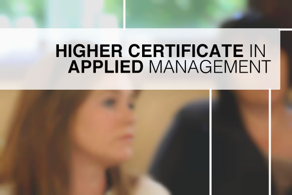 Higher Certificate in Applied Management
